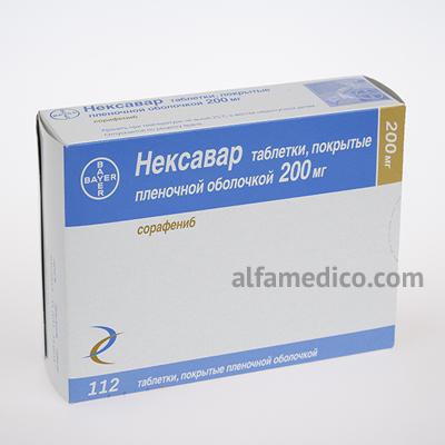 Нексавар (Nexavar) - Сорафениб (Sorafenib) 200мг