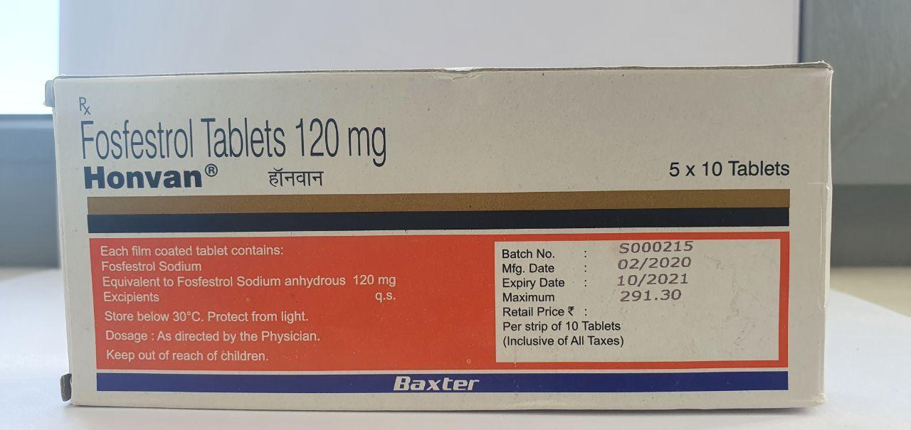 Фосфэстрол (Хонван) 120 мг
